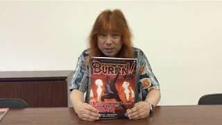 BURRN! 2018年09月号 ¥ 750 (本体 694+税) https://www.shinko-music....
