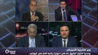 """تركيا تدعو لانسحاب """"الإرهابيين"""" من حلب..وكيري: روسيا تحول سوريا لغروزني الشيشان-تفاصيل"""