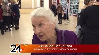 СЮЖЕТ 75 лет Музыкальной школе 14 12 18