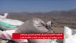 الجيش الوطني اليمني يسيطر على مواقع بباب المندب
