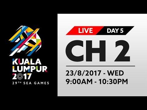 ⚫️ KL2017 LIVE | 23 August - Channel 2 [BADMINTON, FOOTBALL, SEPAK TAKRAW, ATHLETICS]
