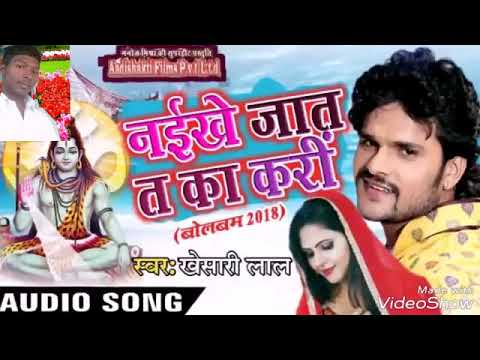 Naikhe Jat Ta Ka Kari DJ Anil Hi Tech Jaunpur Mo 6390248362