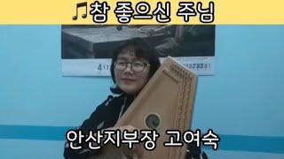 [고난주간] ♫ 참 좋은신 주님 / 크로마하프찬양 / …