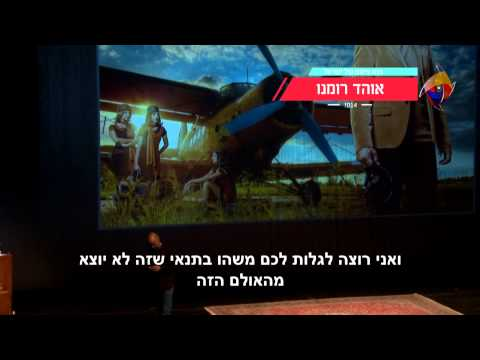 כנס הצילום של ישראל 2014