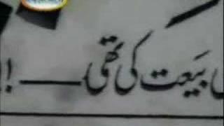 Islam Ahmadiyya Urdu - Last visit to Lahore & Khilafat (6/6)