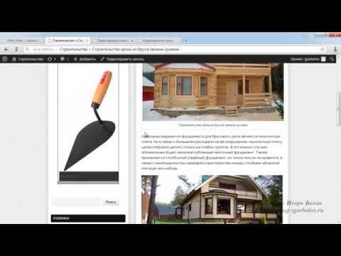 Слайдер для WordPress (Meta Slider)