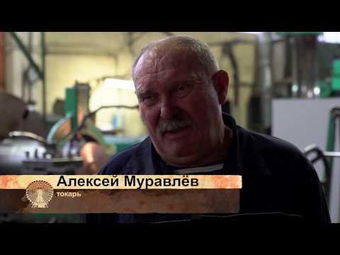 """Гипромаш программа """"Изнутри"""" телеканал Первый Тульский"""
