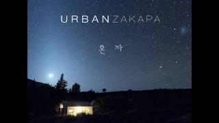 어반자카파 (Urban Zakapa) - 혼자 (Alone) [MP3 Audio]