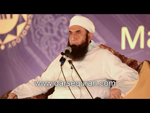 (Latest 27 May 2015) Maulana Tariq Jameel at UMT Lahore (Complete Video Bayan)