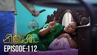 Nirasha | Episode 112 | සතියේ දිනවල රාත්රී 08.30 ට - (2019-05-09) | ITN Thumbnail