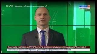 видео Фондовые биржи России