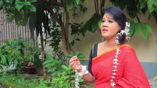 Kon Kule Aaj Bhirlo Tari Ekon Sonar Ga || Sampa Das || Nazrul Geeti