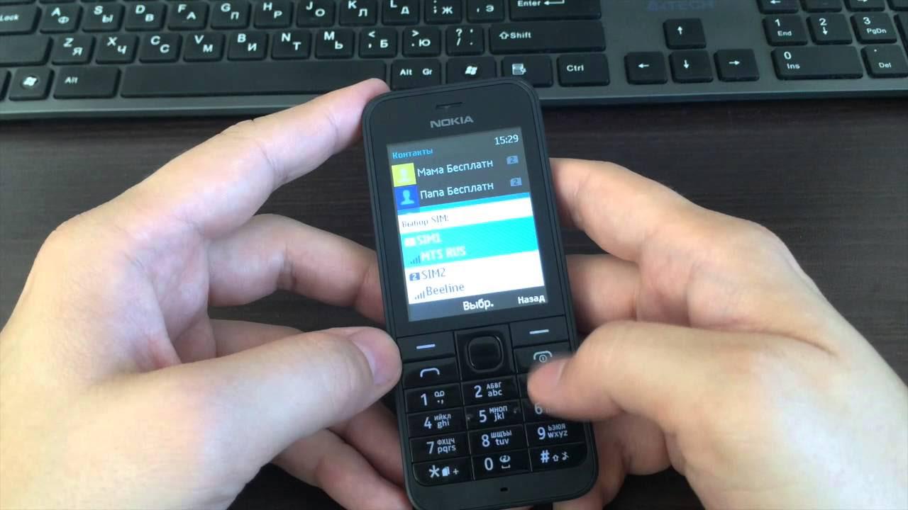 телефон alcatel 2001x инструкция по применению