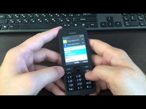 Nokia 220 Dual SIM - бабушкофон по-фински