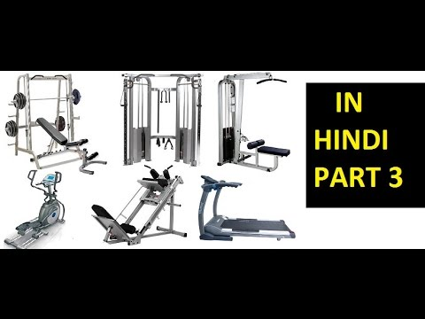 Gym Equipment's With Their Names And Uses PART-3 (IN HINDI)