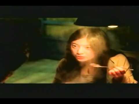 Camellia English subtitled trailer