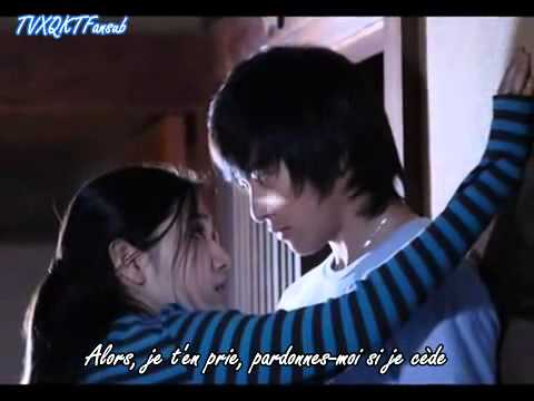 OST: Tree of Heaven || Jung Woo - Dan nyum [TVXQKTFansub(vostfr/french subs)]