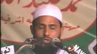 Moulana An'as Younis Naat Reading Hazrat Hasan bin Thabit Poetry (ra) - 1 of 2 thumbnail