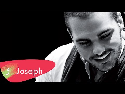 Joseph Attieh - Ya Kel El Deni (Audio) / جوزيف عطيه - يا كل الدني