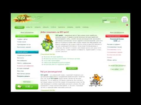 Фарм голд WOW 7.3 #4 (Локалки)из YouTube · Длительность: 3 мин23 с