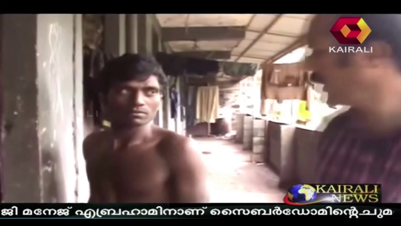 Cholera Reported in Labour Camp Kozhikode; Reason is Unhygienic Condition