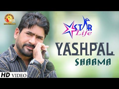 Yashpal Sharma (Bollywood Actor) Starlife with Gajender Phogat || Star vs Star Bollywood Stars