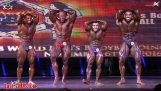 2016 ifbb world championships bodybuilding overall