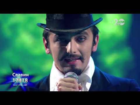 Славин Славчев Love Runs Out The X Factor Bulgaria 2014