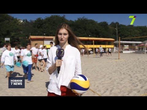 Чемпіонат з волейболу серед бізнес-команд пройшов на одеському пляжі