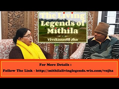 """Sharda Sinha in conversation with Vivekanand Jha , An Author of """"The Living Legends Of Mithila"""""""