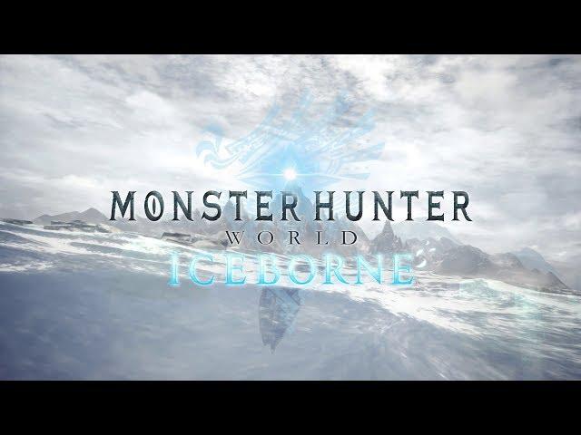 『モンスターハンターワールド:アイスボーン』ティザー映像
