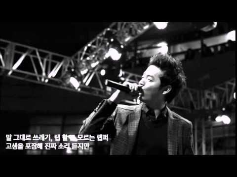 Bite A Fake feat  Simon Dominic, E Sens, Dok2, DJ Pumkin 마이노스