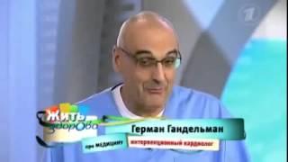 видео Лечение уретрита у мужчин