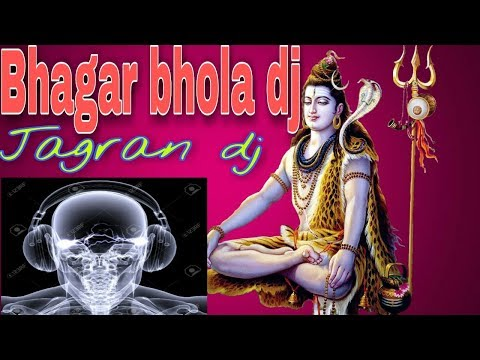 Bhangar Bhola Vs Saji Gelay Bhole Baba Ke Baratiya Jagran Fully Pressure Kick Mix  Dj Shashi JAGRAN