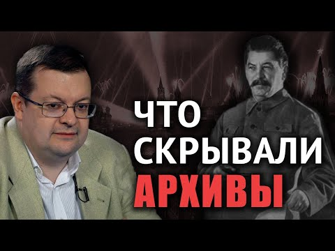 Алексей Исаев. Сталин как Верховный Главнокомандующий: правда и вымысел