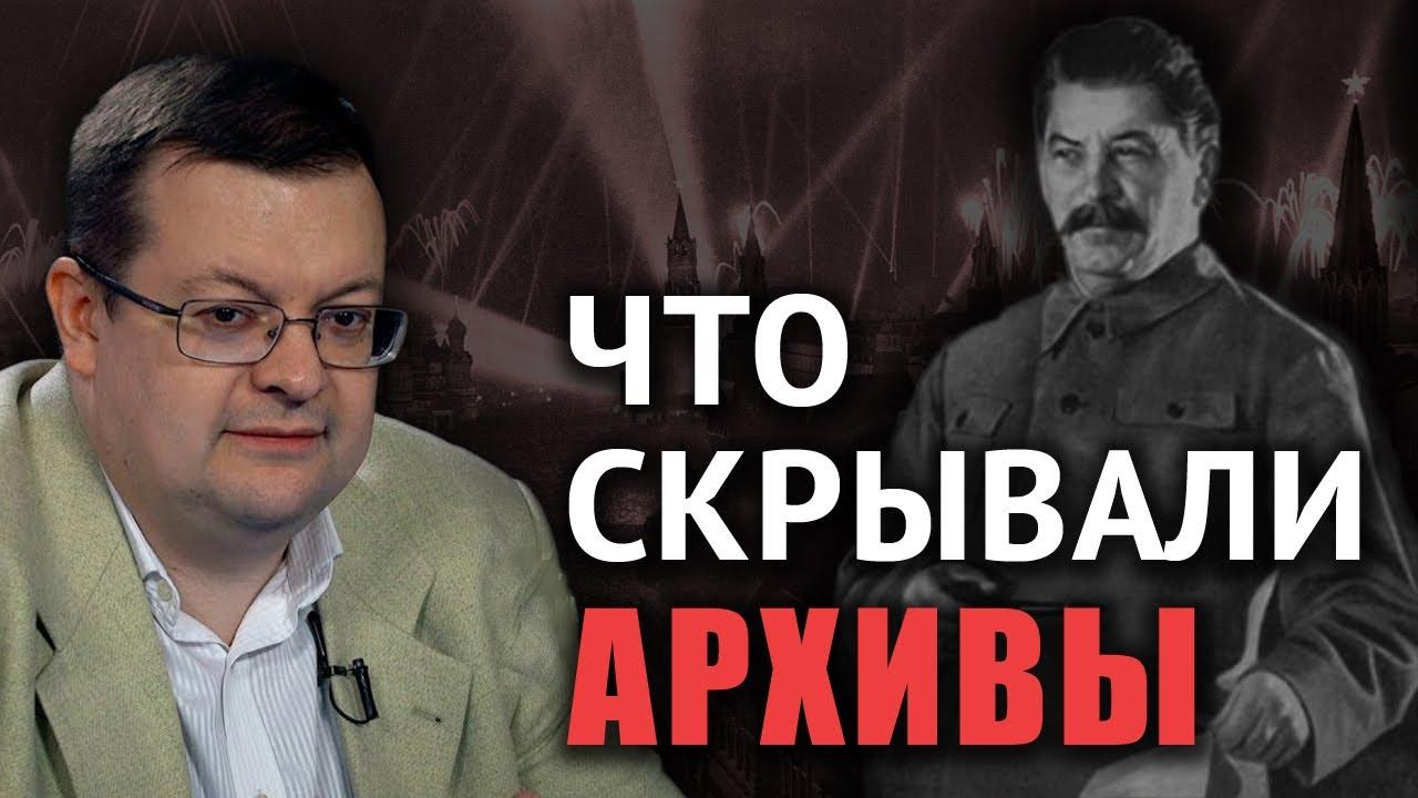 Сталин как Верховный Главнокомандующий: правда и вымысел