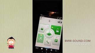 Обзор сигнализации Призрак при установке на BMW X5
