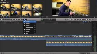 Монтаж видео в Final Cut pro(Не забывайте оценить наши видео и оставить свое мнение в комментариях! Подписка, добавление в избранное..., 2015-05-01T07:14:30.000Z)