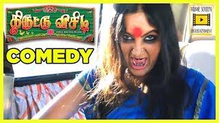 Thiruttu VCD Tamil Movie | Scene 08