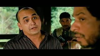 don new hindi movie 2017