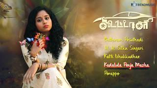 Koottali Movie Songs | Audio Jukebox | SK Mathi | Sathish, Krisha Kurup | TrendMusic