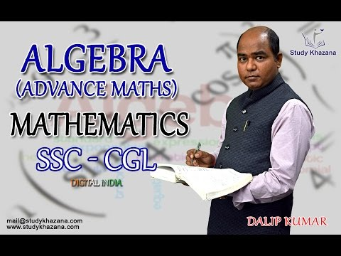 Algebra (SSC-CGL) - Maths-by Dalip Sir| Study Khazana