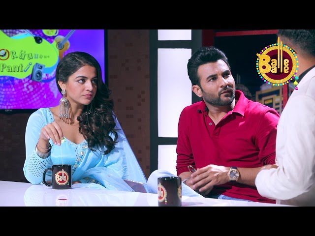 Khorupanti News with Lakha Ft. Harish Verma & Wamiqa Gabbi || Balle Balle TV || Promo