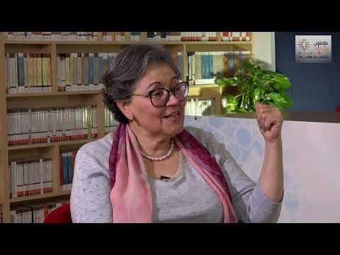 حوار مع أ.د نائلة السليني-الجزء الثالث - المؤسسات وقضايا المرأة  - نشر قبل 58 دقيقة