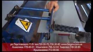 видео завод по производству кровельных материалов