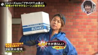 Popular Videos - Hiromitsu Kitayama