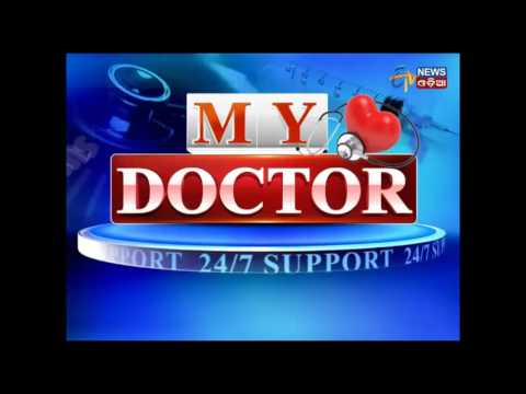 My Doctor - IVF Treatment - Dr P.N.Mohanty - Etv News Odia