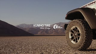 Road Venture MT71 — Be That | Kumho Tire USA