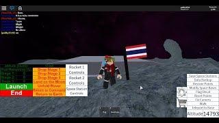 Roblox Raketentester :Land auf dem Mond