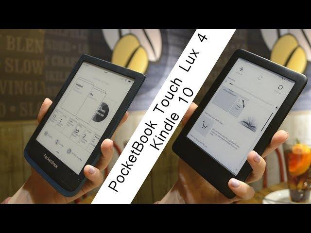 PocketBook Touch Lux 4 vs Kindle 10 - porównanie czytników do 450 zł